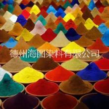 辛集皮革用的环保染料图片