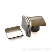 厂家直销钕铁硼吸铁石玩具磁铁马达强磁批发