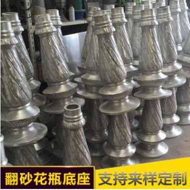 厂家供应铝铸件 铝翻砂花瓶底座 铝合金灯柱底座 欢迎来图来样