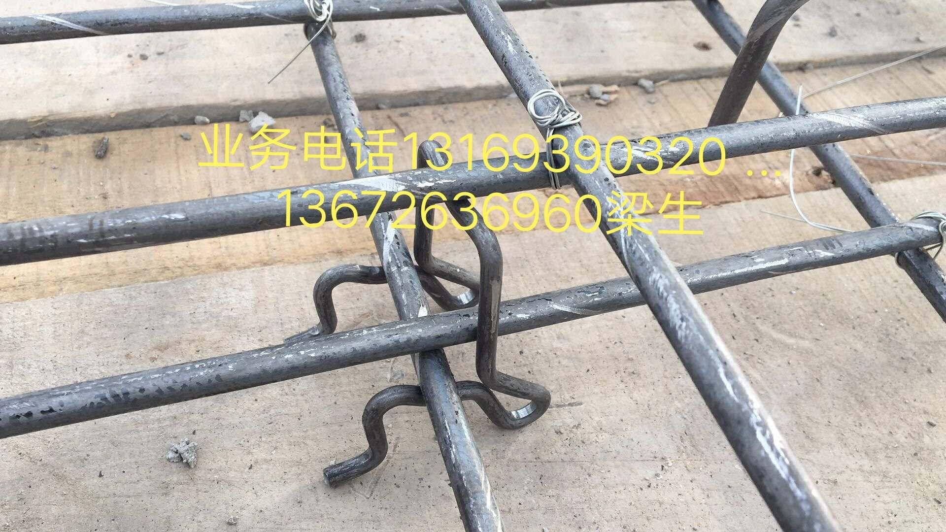新兴钢筋铁马凳生产厂家定做批发价格 全国销售