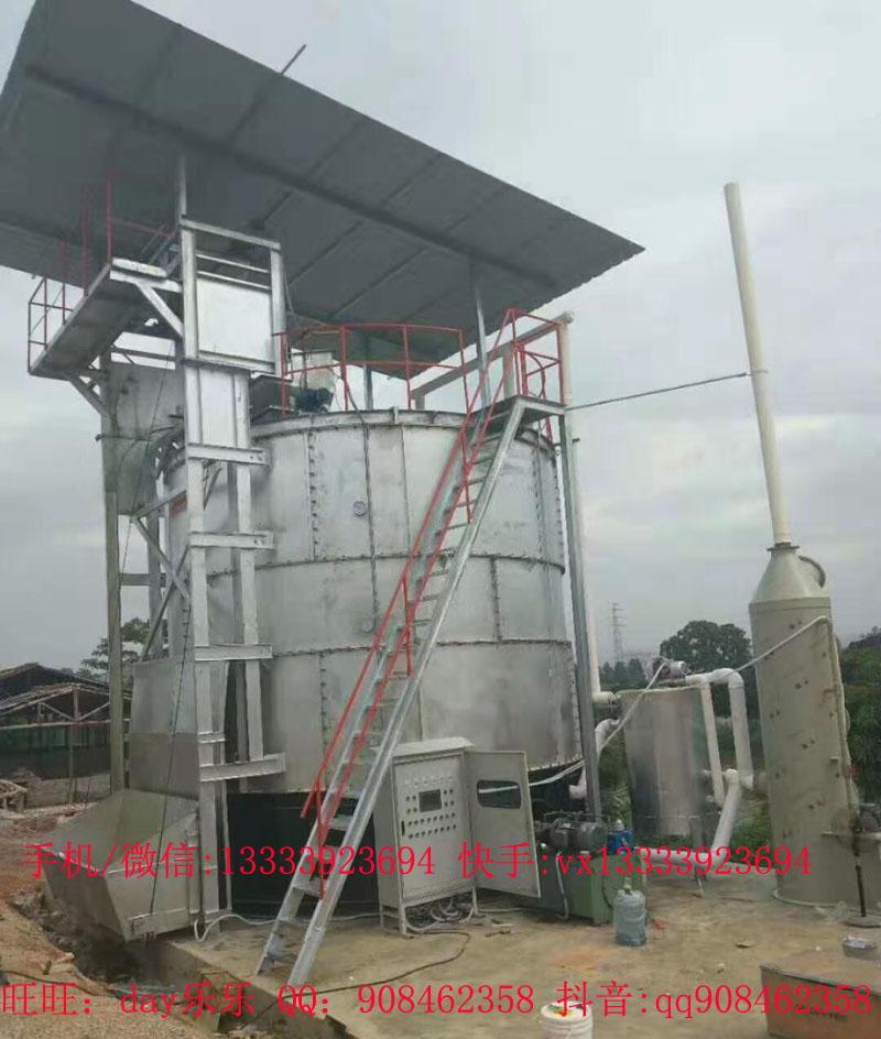 高温好氧发酵机有机肥好氧发酵罐