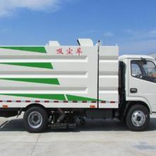 洗扫车生产厂家首选湖北程力 现车优惠供应,品质可靠 直销各大中小型扫路车 车型齐全,质量可靠 终身保修,无忧售后批发