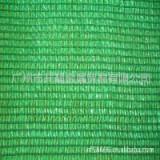遮阳网  定制遮阳网 遮阳网厂家 夏日防晒农业遮光网
