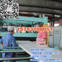 PVC结皮发泡板橱柜板生产线图片