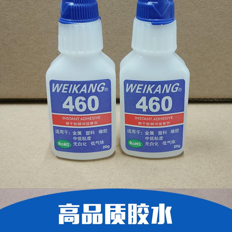 广东502胶水厂家,AB胶水价格,UV胶水,塑料胶水