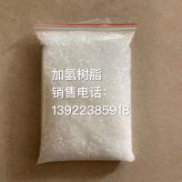 c5加氢树脂批发市场|批发价格