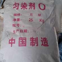 供应平平加O 匀染剂O 纺织染色 及助剂复配的主要原料批发