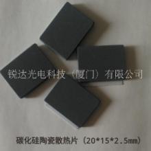 惠州ADSL 数字交换机陶瓷散热片 厦门锐达厂家陶瓷散热片