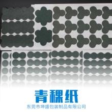 绝缘青壳纸耐高温 耐压垫片青稞纸胶垫