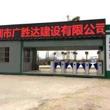 台州市工地实名制,实名制闸机通道批发