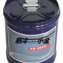 FS300R复盛冷冻油FS300R批发