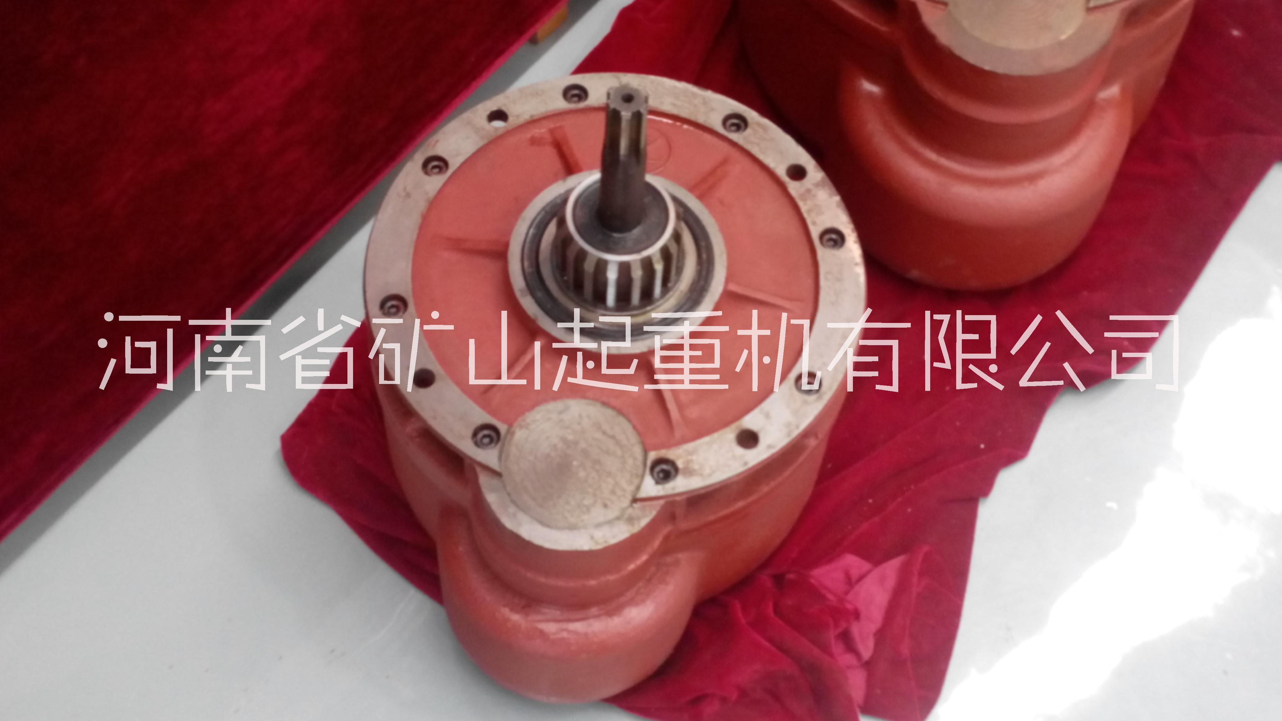 电动葫芦减速机 减速机配件厂家 起重机减速机配件