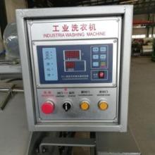 水洗机操作面板价格