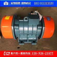 供应YZS-75-6B振动电机 节能环保振动电机
