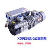 100型真空泵xd旋片式真空泵