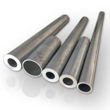 6082铝管 大直径铝管 规格齐全 生产加工 6082铝合金管批发