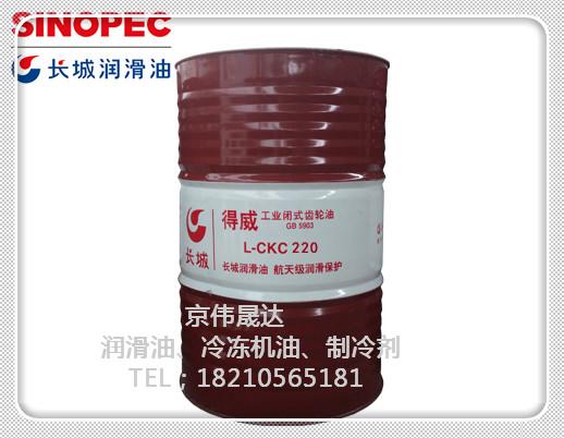 长城QB300导热油润滑油价格矿物油200升