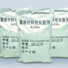 无锡钛酸钾厂家|钛酸钾晶须(摩擦材料用