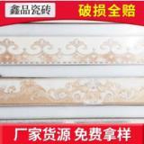木纹砖 木纹砖报价 木纹砖价格 马赛克腰线 厨卫陶瓷腰线