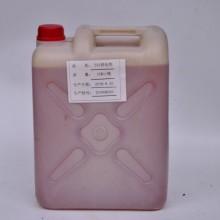 湖南怀化供应环氧树脂固化剂t31 环氧地坪 防水防潮型 水性环氧树脂固化剂图片