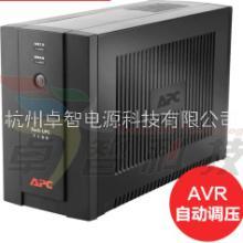 APC施耐德BX1100CI-CN UPS不间断660W/1100VA后备电源 APCBX1100CI-CN批发