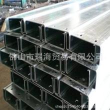 订做加工广东镀锌c型钢 中山钢结构用C型钢 惠州装饰工程用 东莞建筑工程用C型钢