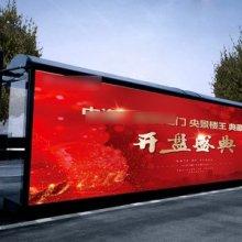 赣州户外广告宣传栏 户外广告栏宣传栏