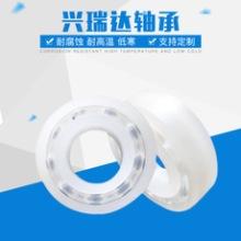 深沟球塑料轴承6000POM耐磨 防水价格低