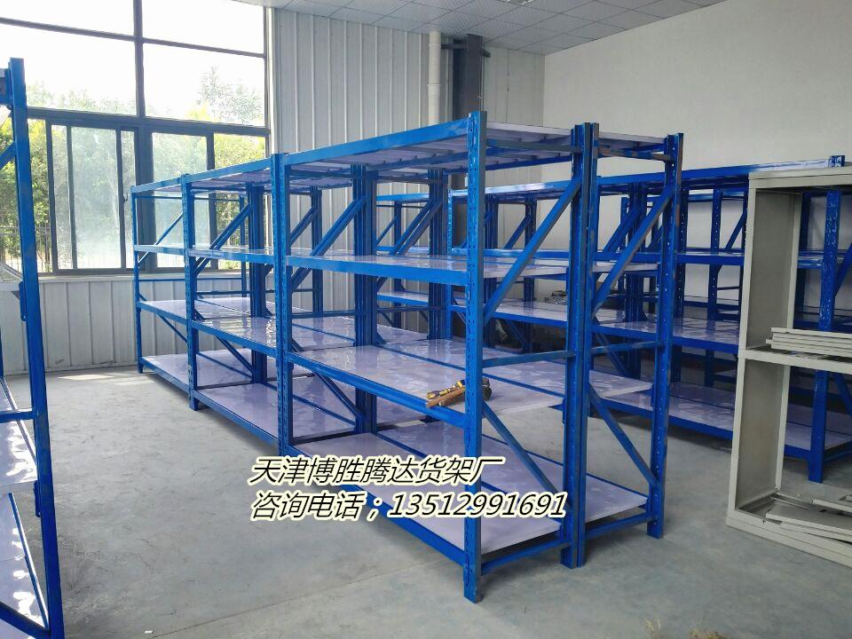 天津仓储货架订做厂家 全国销售