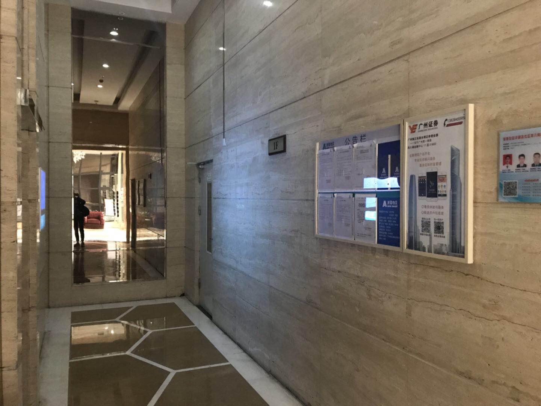 广州越秀区电梯广告价格/社区电梯广告的形式/电梯内广告多少钱/越秀区电梯海报广告制作方 社区电梯广告牌