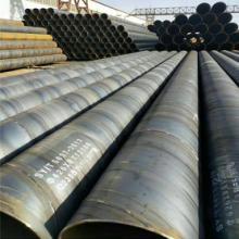 大规格螺旋管 厂家直销镀锌铁管 排污给水大规格螺旋管Q235B钢材2020*12国标批发