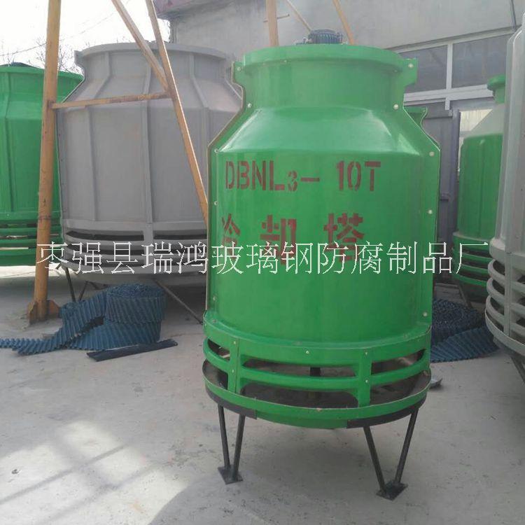 圆形玻璃钢冷却塔选型与参数-瑞鸿厂家直销-供应