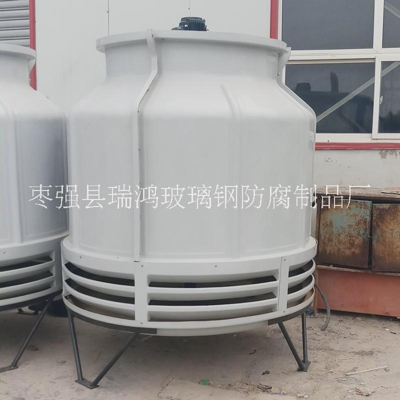 小型玻璃钢圆形冷却塔凉水塔现货-瑞鸿厂家直销-供应