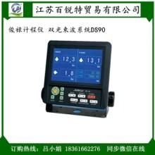 俊禄计程仪双光束波系统DS90 多普勒使用说明CCS