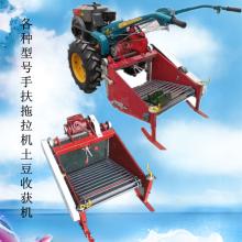 润博机械生产各种宽幅手扶配套土豆收获机不破皮可以配套各种型号手扶拖拉机