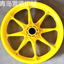 厂家直销14寸、16寸、20寸、24寸塑料轮福 工具车用轮辐 16寸ABS轮辐批发