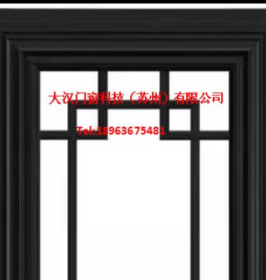 威杉大汉中式仿古铝合金,实木开门图片/威杉大汉中式仿古铝合金,实木开门样板图 (3)
