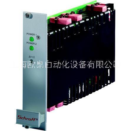 Schroff电源13100115 AC/DC开关电源13100115