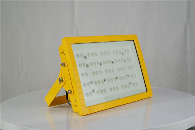 LED防爆灯厂家 免维护120w防爆投光灯