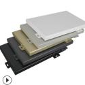 订做幕墙铝单板价格图片