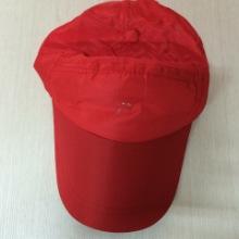 昆明广告帽子批发|帽子印刷logo
