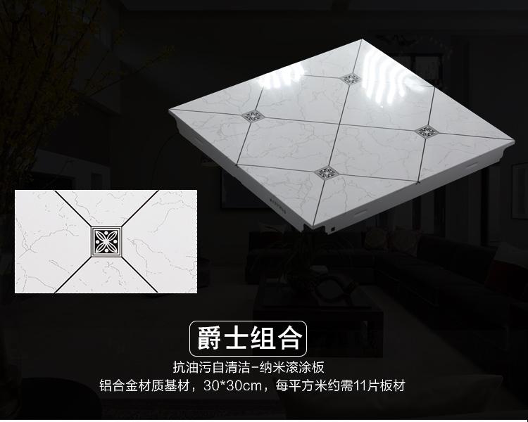 上海铝扣板吊顶厂家直销价格/批发定制价格