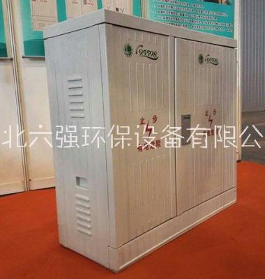SMC玻璃钢壁挂式JP柜图片/SMC玻璃钢壁挂式JP柜样板图 (1)