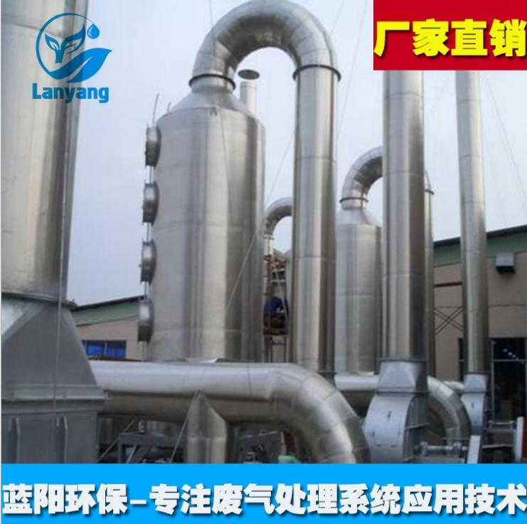 厂家直销工业布袋除尘器 防静电小型脉冲袋式除尘器