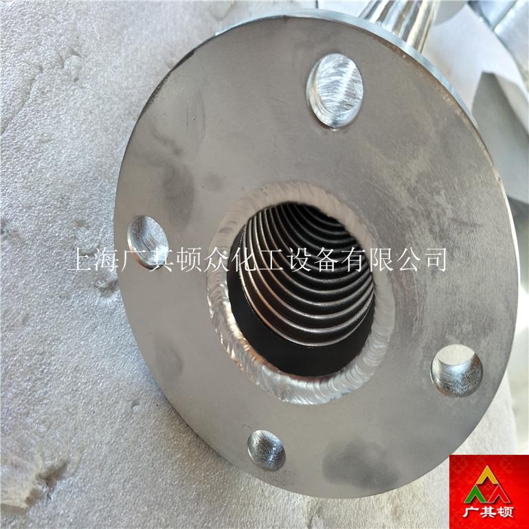 碳钢法兰式金属软管/厂家直销