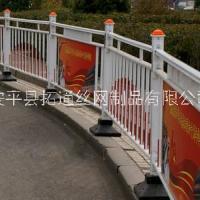 道路护栏 市政护栏 交通护栏 道路隔离护栏 城市道路护栏
