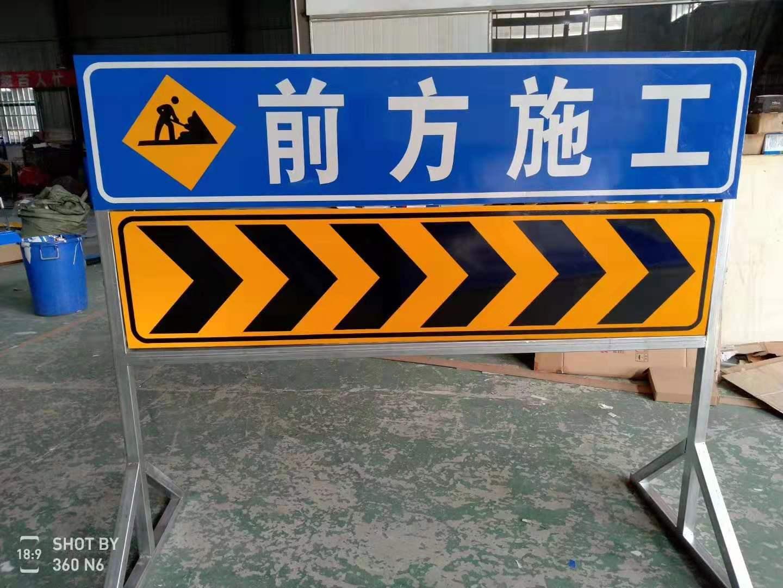 前方施工标识标牌-厂家定制加工-一手货源-交通安全标志