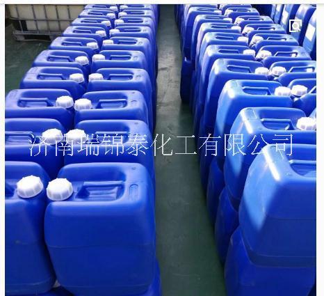 青岛市氟碳表活剂生产厂家-山东氟碳表面活性剂价格-优质供应商