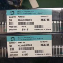 深圳电子料回收  电子料回收厂家直收价格高
