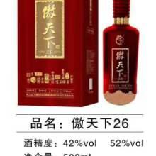 白酒OEM厂 供应商 厂家 代加工批发